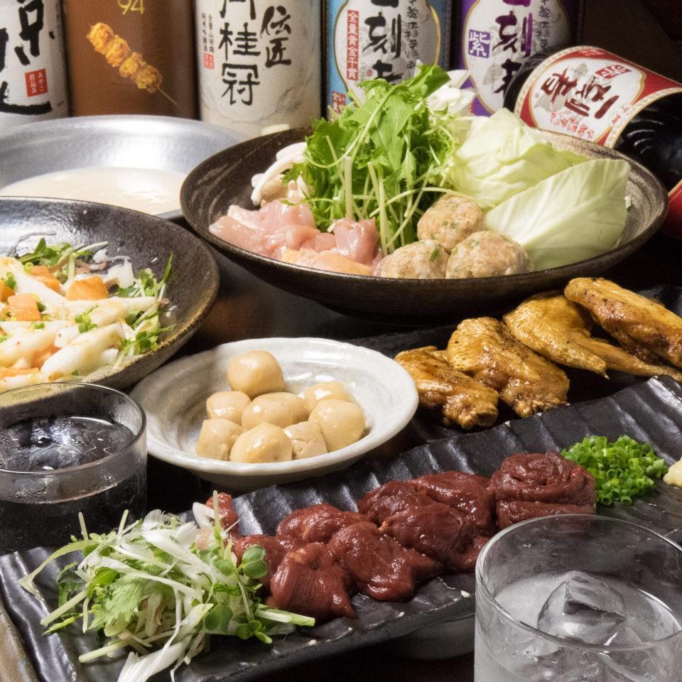 とりいちず 駒込東口店の鶏料理もお酒もしっかり楽しめるコース